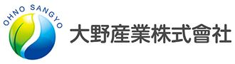 大野産業株式會社